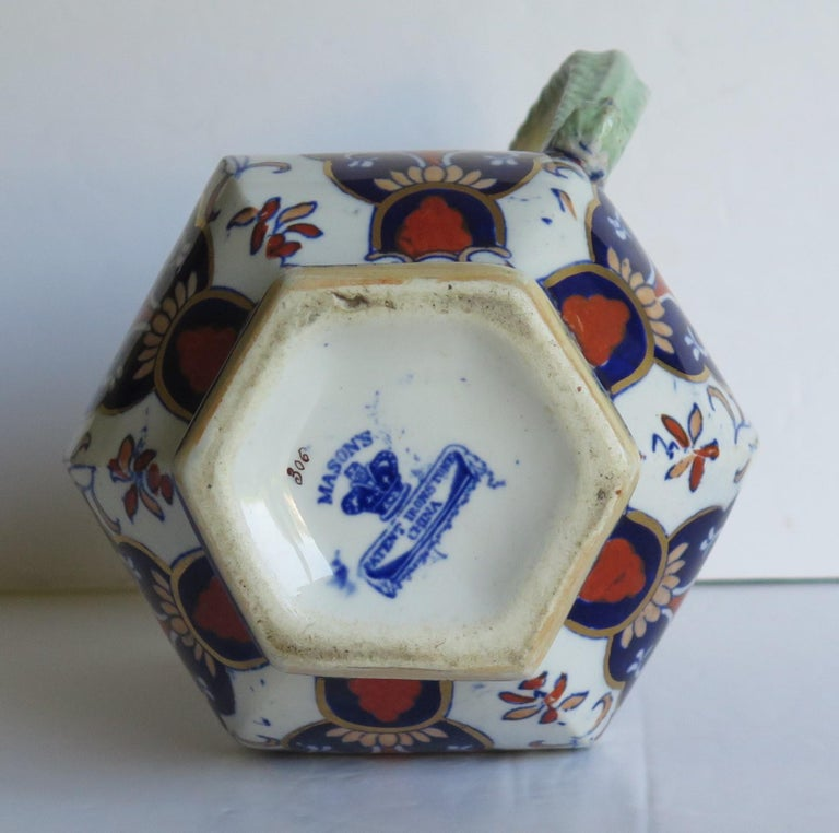 Mason's Ironstone Jug or Pitcher in Rare Shape and Pattern 306, circa 1830 For Sale 9