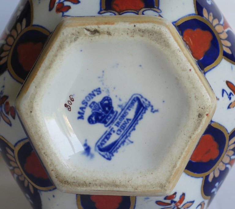 Mason's Ironstone Jug or Pitcher in Rare Shape and Pattern 306, circa 1830 For Sale 10