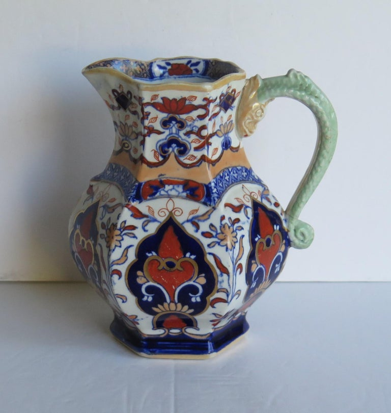 Chinoiserie Mason's Ironstone Jug or Pitcher in Rare Shape and Pattern 306, circa 1830 For Sale