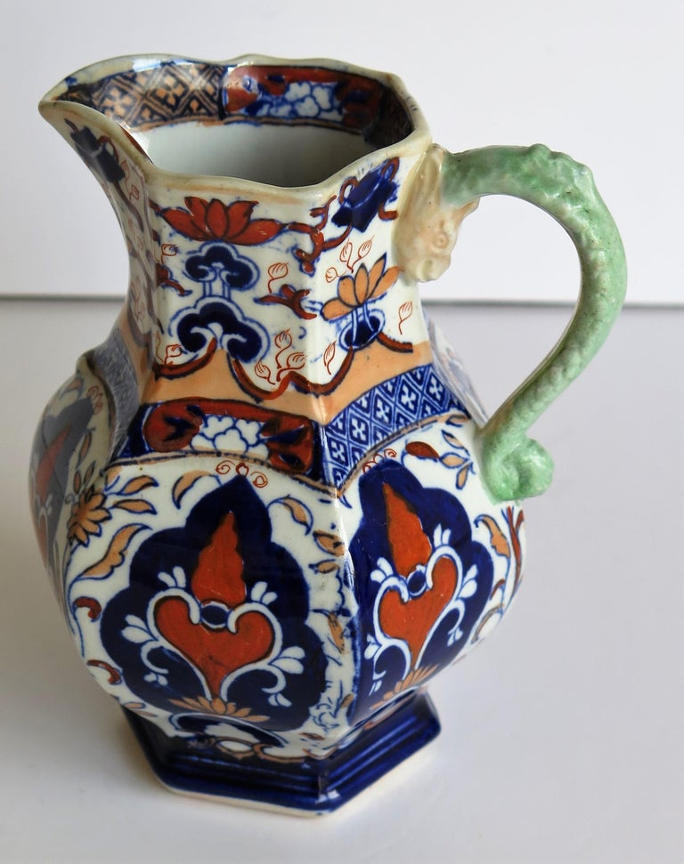 Mason's Ironstone Jug or Pitcher Rare Shape and Pattern 306, circa 1830 For Sale 6