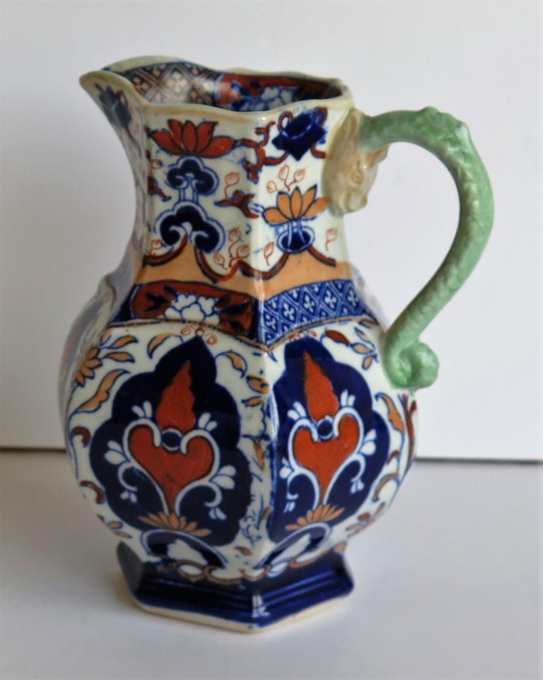Chinoiserie Mason's Ironstone Jug or Pitcher Rare Shape and Pattern 306, circa 1830 For Sale
