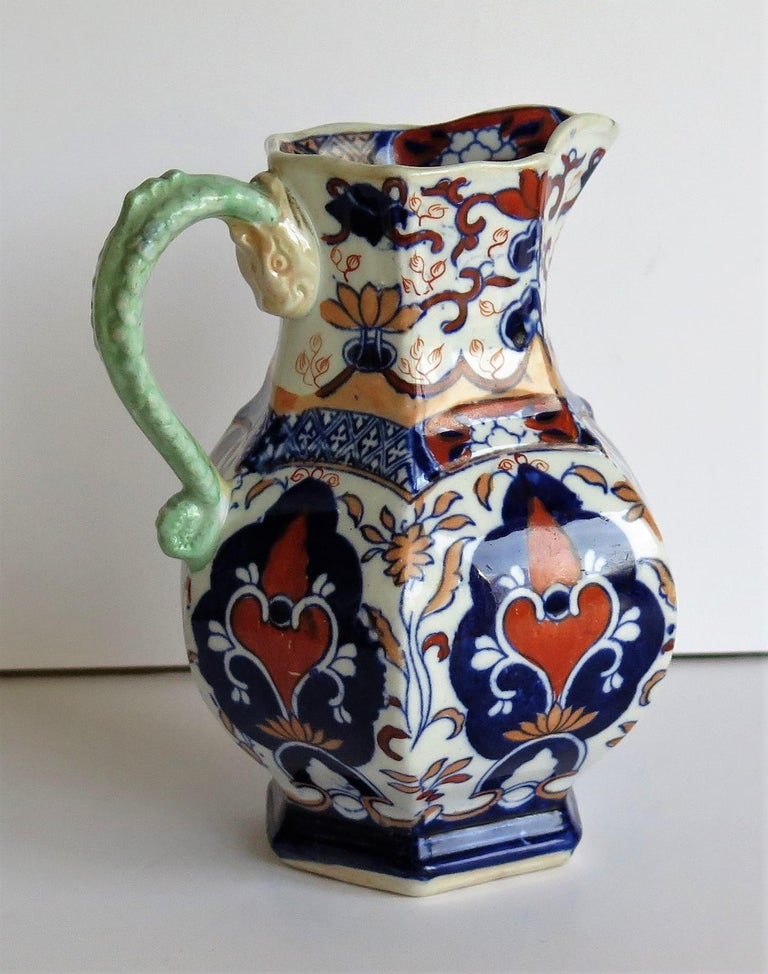 Mason's Ironstone Jug or Pitcher Rare Shape and Pattern 306, circa 1830 In Good Condition For Sale In Lincoln, Lincolnshire