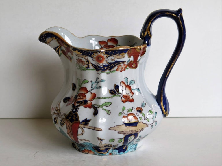 Masons Ironstone Jug Or Pitcher Table And Flower Pot Pattern Circa