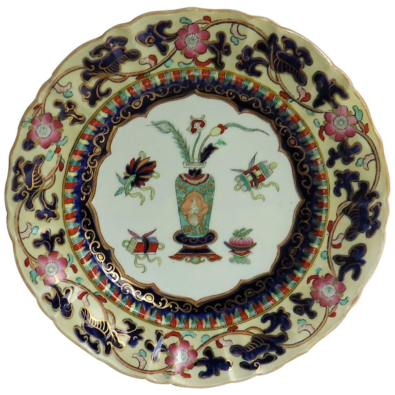 Mason's Ironstone Large Dinner Plate Chinese Antiquities Pattern, circa 1840