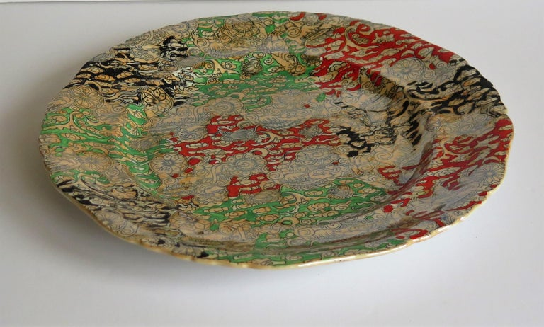 Mason's Ironstone Large Dinner Plate in Bandana Pattern, circa 1900 For Sale 5