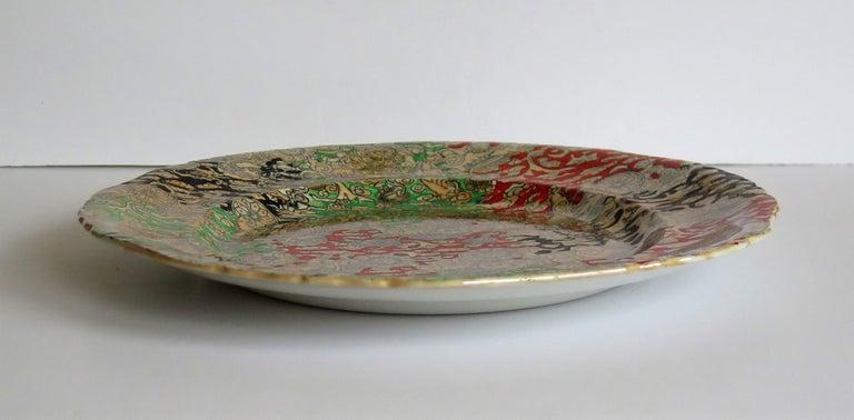 Mason's Ironstone Large Dinner Plate in Bandana Pattern, circa 1900 For Sale 6
