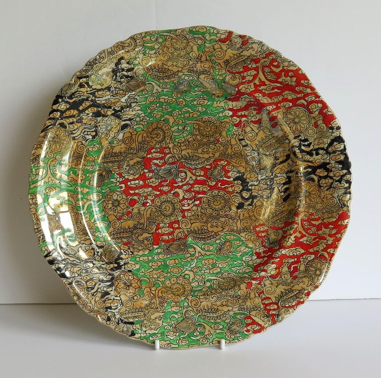Chinoiserie Mason's Ironstone Large Dinner Plate in Bandana Pattern, circa 1900 For Sale