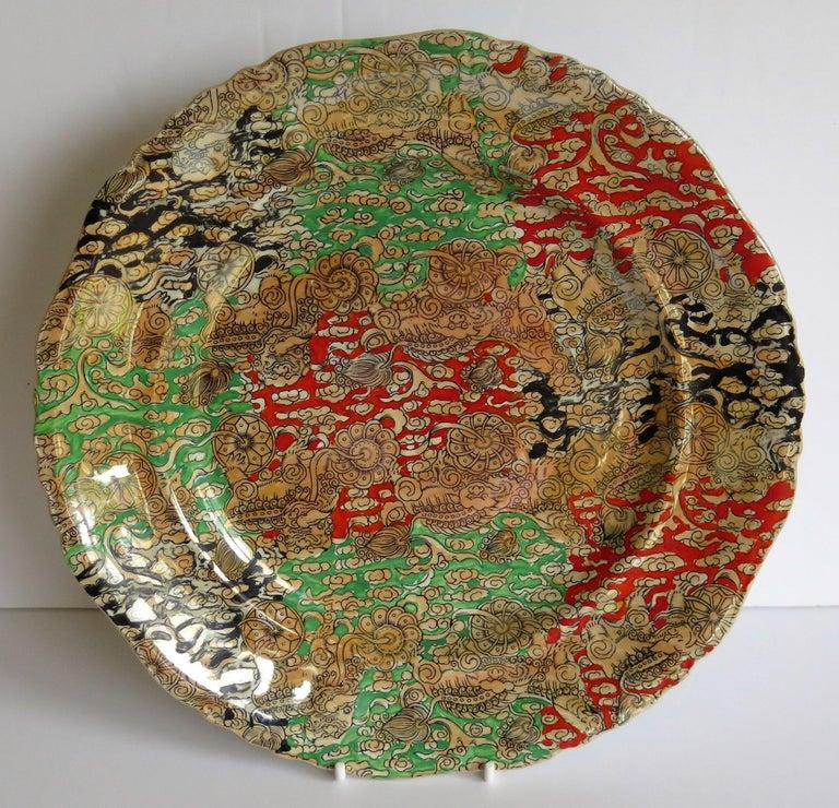 English Mason's Ironstone Large Dinner Plate in Bandana Pattern, circa 1900 For Sale