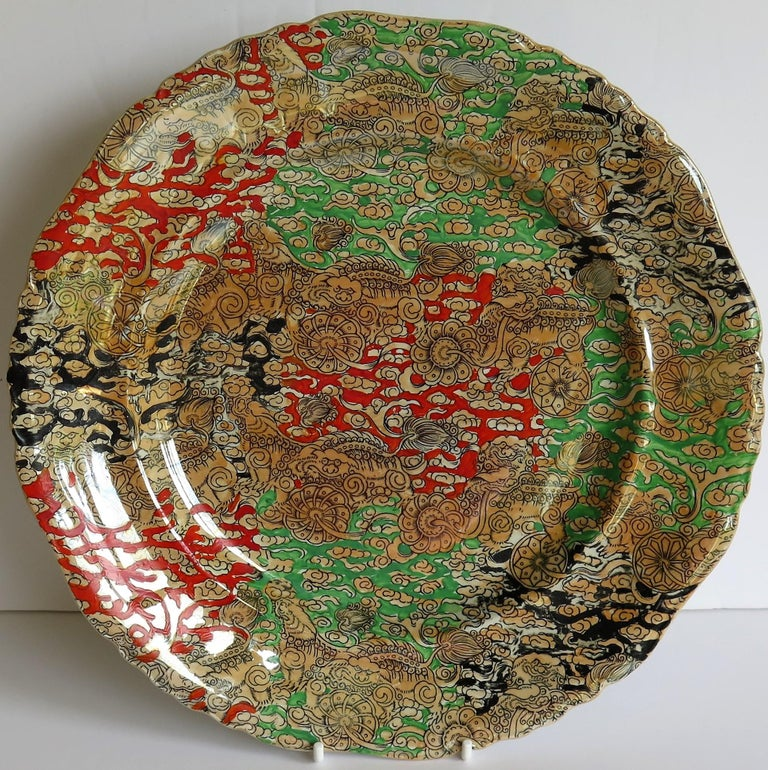 Hand-Painted Mason's Ironstone Large Dinner Plate in Bandana Pattern, circa 1900 For Sale