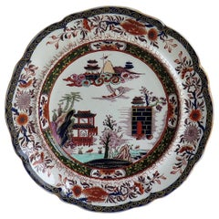 Masons Ironstone Plate in Canton Chinese Mountain Gilded Pattern, circa 1825