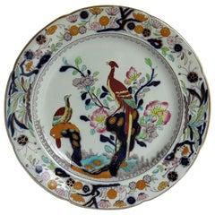 Masons Ironstone Plate in Oriental Pheasant Pattern London Retailers Mark