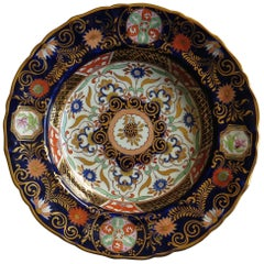 Masons Ironstone Soup Bowl Central Flowers and Twirls Finely Painted, circa 1835