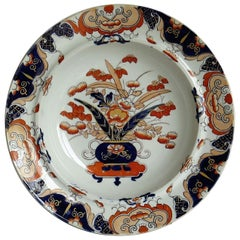 Mason's Ironstone Soup Bowl or Plate in Bowl and Stand Pattern, circa 1840