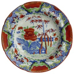 Mason's Ironstone Soup Bowl rare Red Chrysanthemum bamboo & Fence, circa 1825