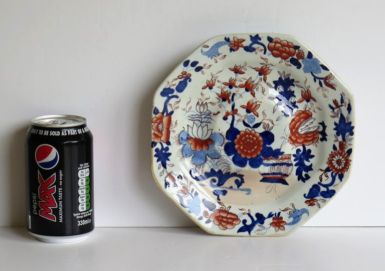 Mason's Ironstone Stand or Footed Octagonal Plate Japan Basket Pattern 8