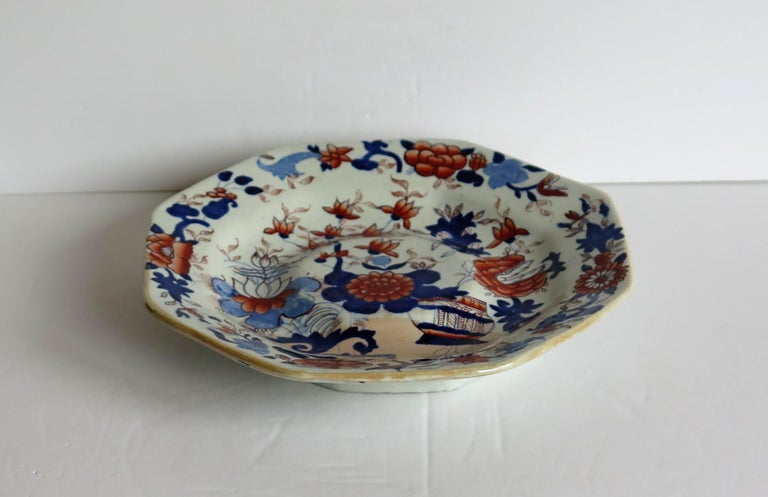 Chinoiserie Mason's Ironstone Stand or Footed Octagonal Plate Japan Basket Pattern