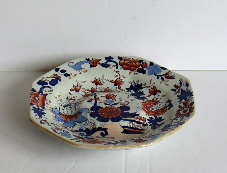 English Mason's Ironstone Stand or Footed Octagonal Plate Japan Basket Pattern