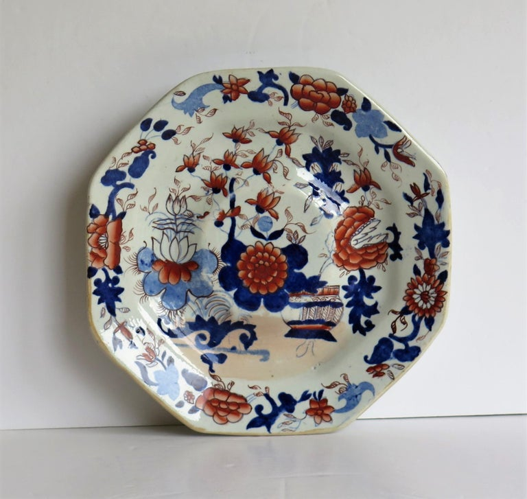 Mason's Ironstone Stand or Footed Octagonal Plate Japan Basket Pattern In Good Condition In Lincoln, Lincolnshire
