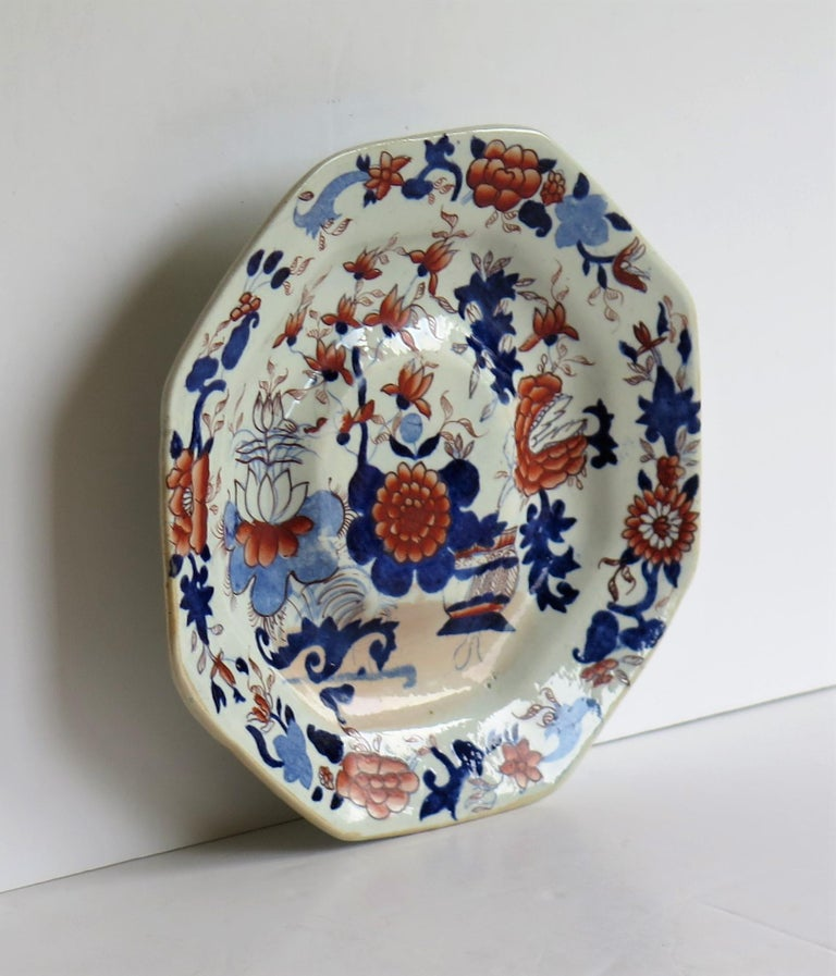 19th Century Mason's Ironstone Stand or Footed Octagonal Plate Japan Basket Pattern