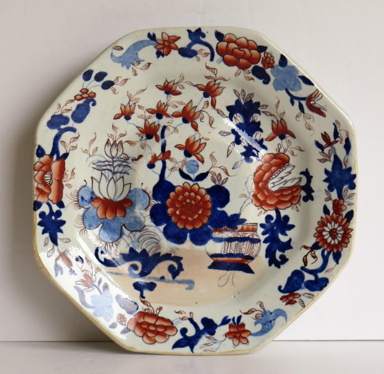 Mason's Ironstone Stand or Footed Octagonal Plate Japan Basket Pattern 1