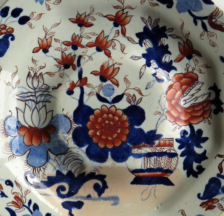 Mason's Ironstone Stand or Footed Octagonal Plate Japan Basket Pattern 2
