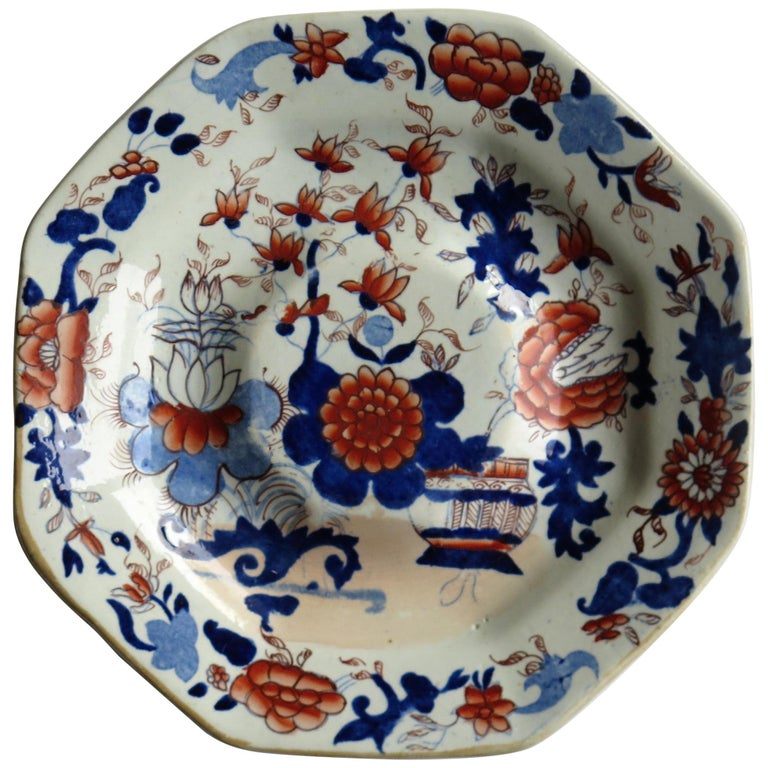 Mason's Ironstone Stand or Footed Octagonal Plate Japan Basket Pattern