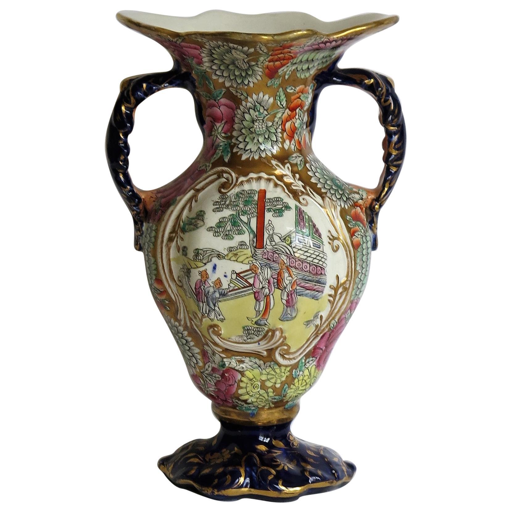 Mason's Ironstone Twin Handled Vase in Chinese Visitors Pattern, circa 1825