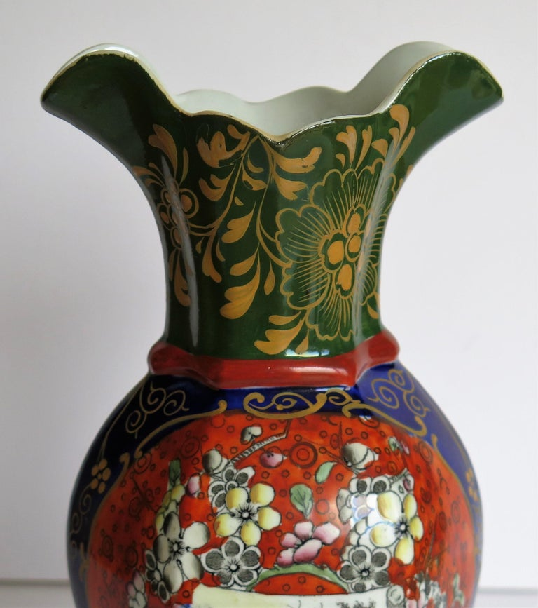 Mason's Ironstone Vase Hand Painted in Landscape and Prunus Pattern, circa 1830 For Sale 4