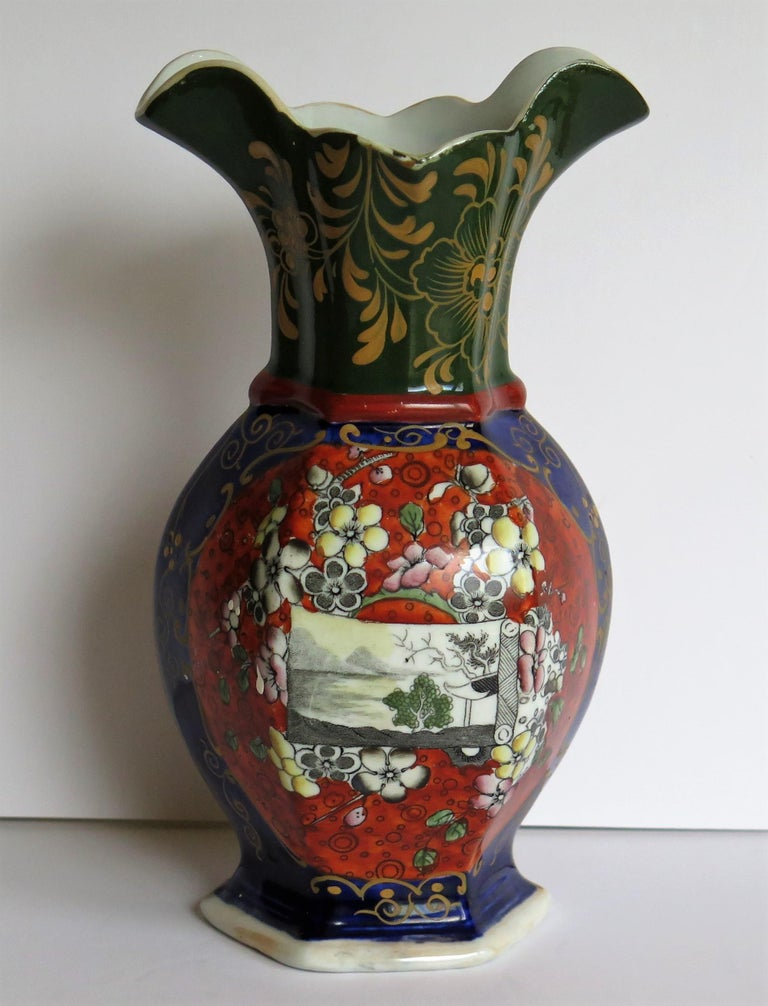 This is a good baluster vase made by Mason's ironstone, Lane Delph, England in the first half of the 19th century, circa 1830.