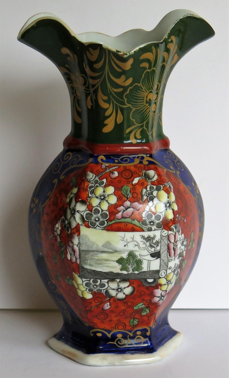 Chinoiserie Mason's Ironstone Vase Hand Painted in Landscape and Prunus Pattern, circa 1830 For Sale