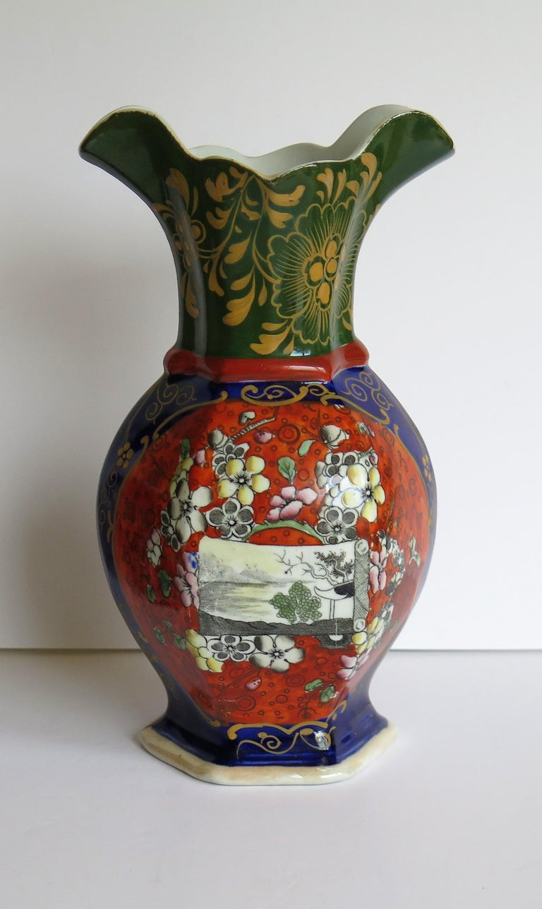 English Mason's Ironstone Vase Hand Painted in Landscape and Prunus Pattern, circa 1830 For Sale