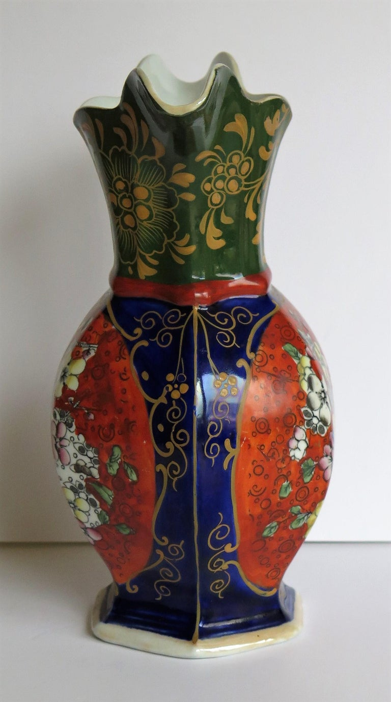 Hand-Painted Mason's Ironstone Vase Hand Painted in Landscape and Prunus Pattern, circa 1830 For Sale