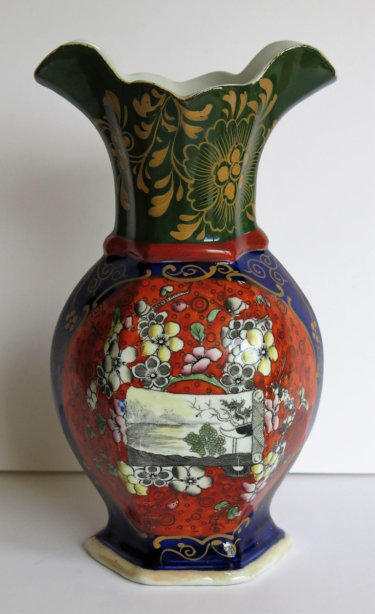 Mason's Ironstone Vase Hand Painted in Landscape and Prunus Pattern, circa 1830 In Good Condition For Sale In Lincoln, Lincolnshire