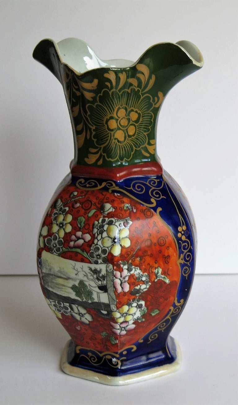 19th Century Mason's Ironstone Vase Hand Painted in Landscape and Prunus Pattern, circa 1830 For Sale