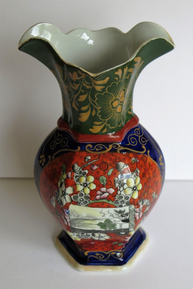 Mason's Ironstone Vase Hand Painted in Landscape and Prunus Pattern, circa 1830 For Sale 1