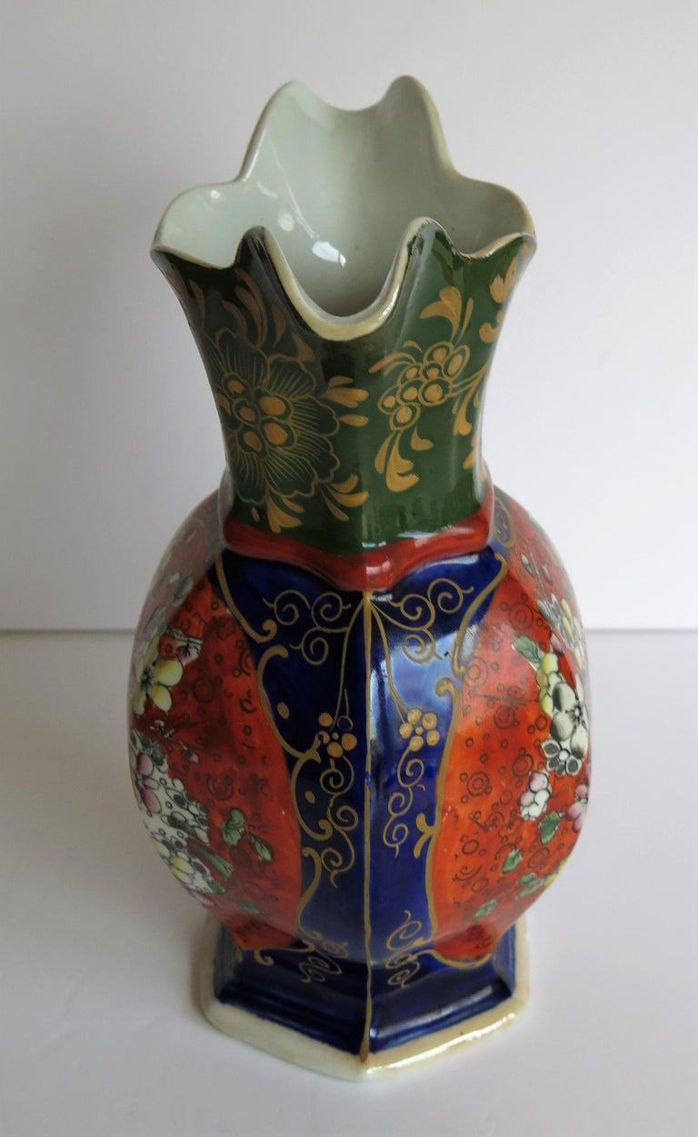 Mason's Ironstone Vase Hand Painted in Landscape and Prunus Pattern, circa 1830 For Sale 2