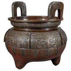 Massive 19th Century Chinese Archaic Style Bronze Censer