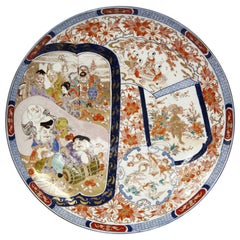 Massive Antique Imari Porcelain Dish or Charger