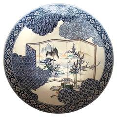 Massive Japanese Arita Presentation Porcelain Plate Meiji Period