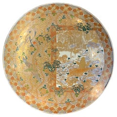 Massive Japanese Meiji Period Gilt and Enameled Imari Charger, Late 19th Century