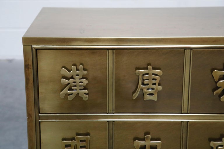 Mastercraft Brass Commode Dresser with Chinese Character Brass Pulls, circa 1970 For Sale 4