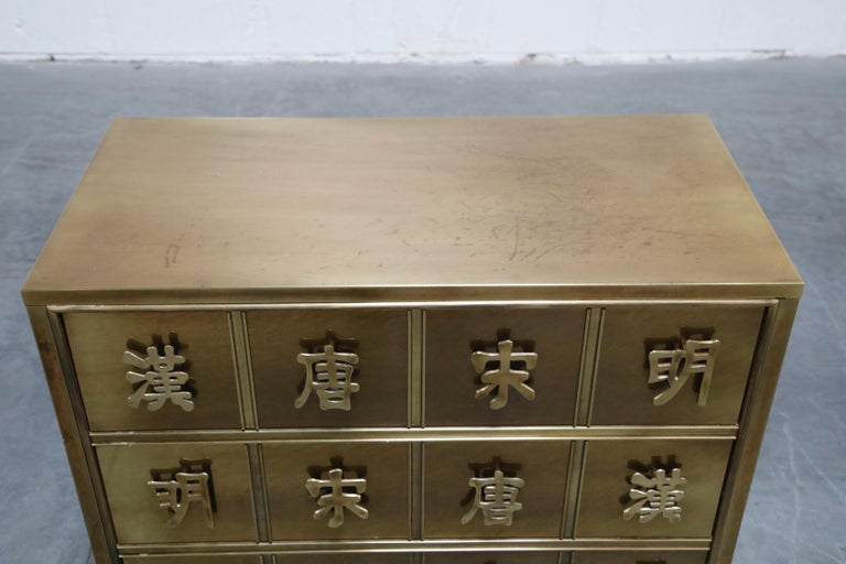 Mastercraft Brass Commode Dresser with Chinese Character Brass Pulls, circa 1970 For Sale 6
