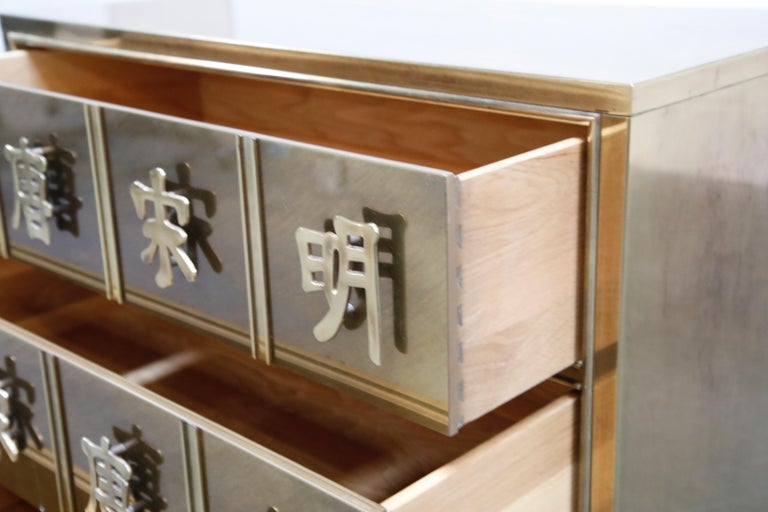 Mastercraft Brass Commode Dresser with Chinese Character Brass Pulls, circa 1970 For Sale 11