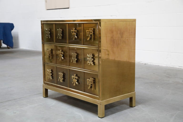 Modern Mastercraft Brass Commode Dresser with Chinese Character Brass Pulls, circa 1970 For Sale