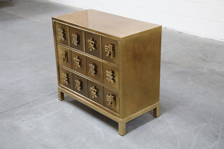 American Mastercraft Brass Commode Dresser with Chinese Character Brass Pulls, circa 1970 For Sale
