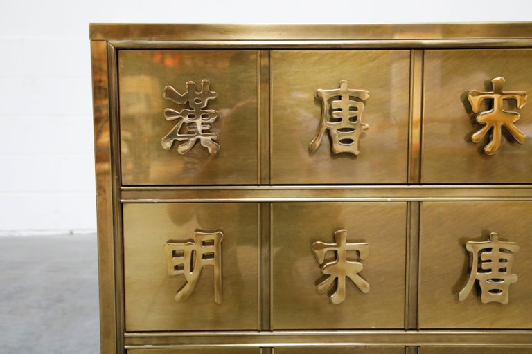 Late 20th Century Mastercraft Brass Commode Dresser with Chinese Character Brass Pulls, circa 1970 For Sale