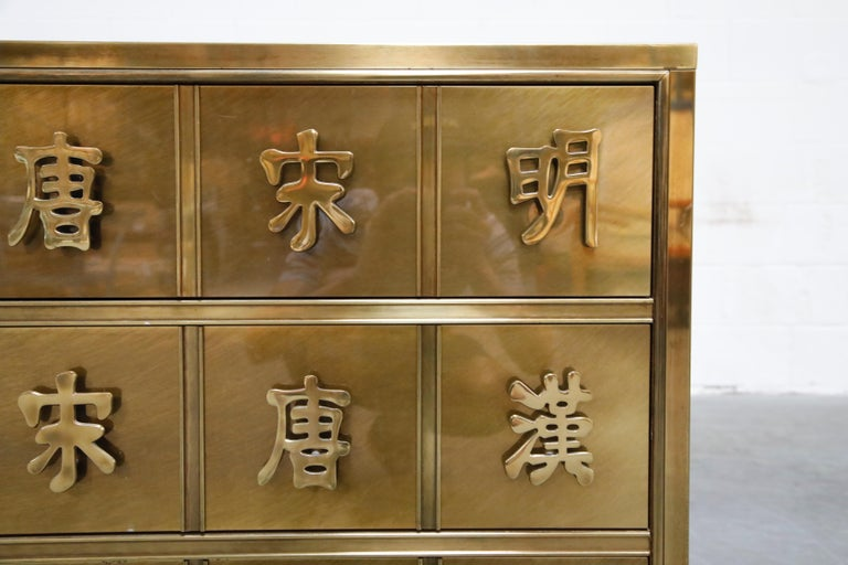 Mastercraft Brass Commode Dresser with Chinese Character Brass Pulls, circa 1970 For Sale 1