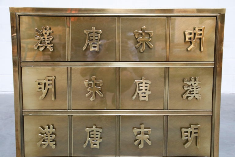 Mastercraft Brass Commode Dresser with Chinese Character Brass Pulls, circa 1970 For Sale 2