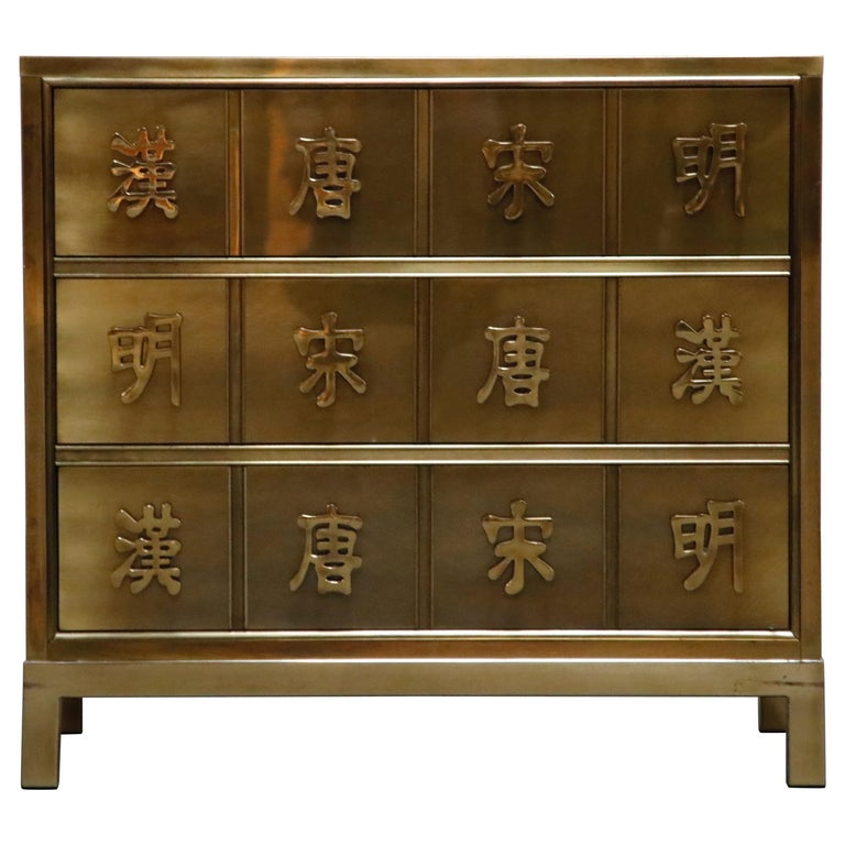 Mastercraft Brass Commode Dresser with Chinese Character Brass Pulls, circa 1970 For Sale