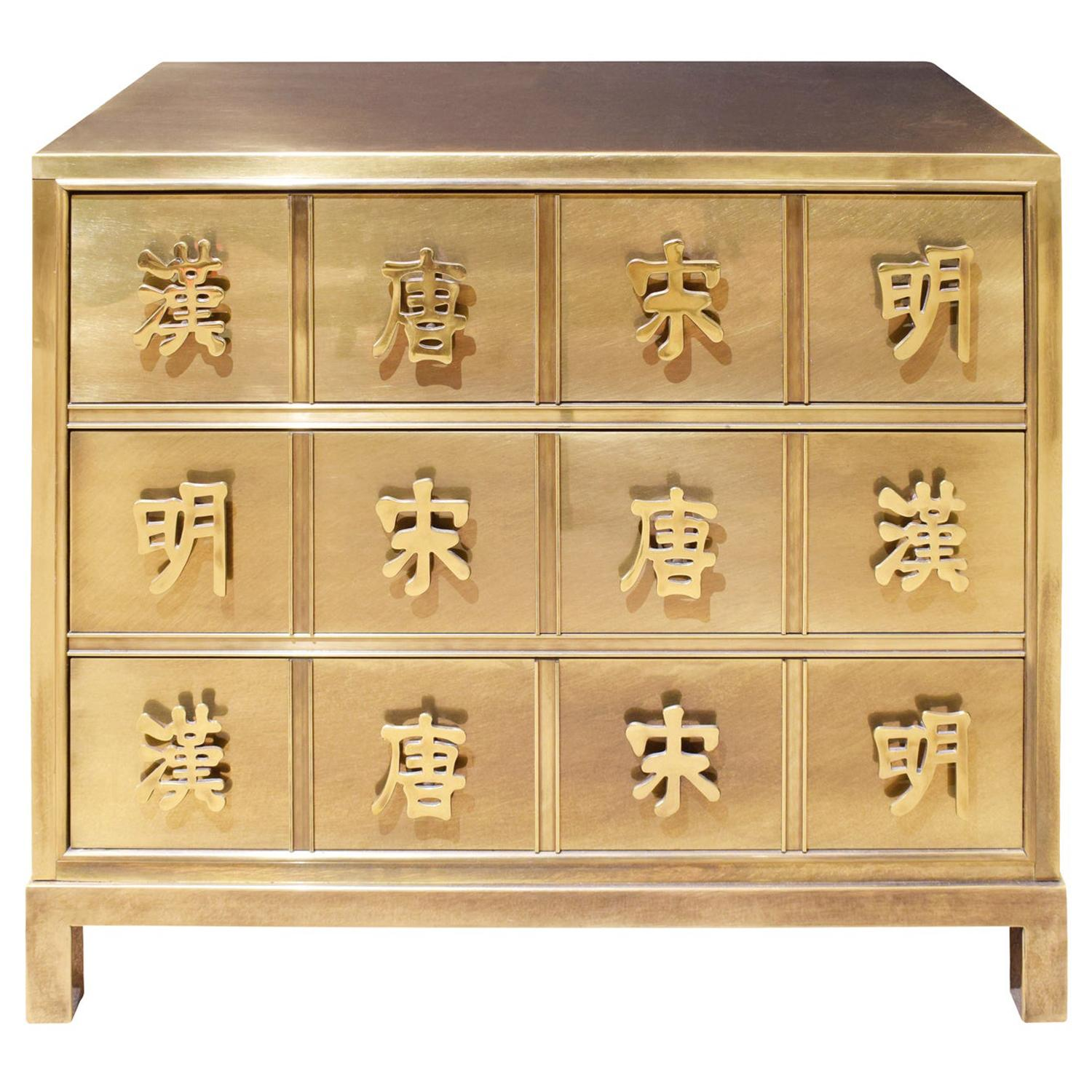 Mastercraft Chest of Drawers in Bronze with Chinese Characters 1970s 'Signed'